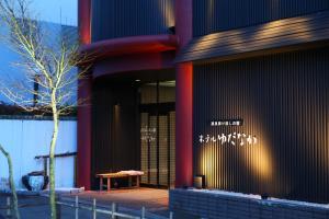 汤田中酒店