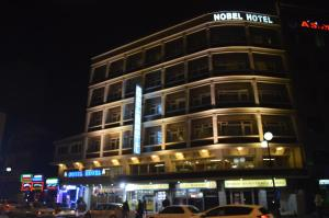 Анкара - Nobel Hotel Ankara