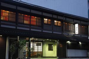 萨密尤诗雅酒店 (Sumiyoshiya)