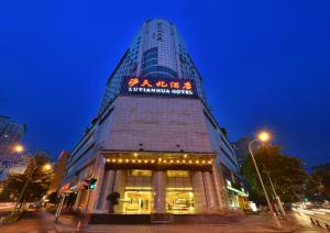 Lutianhua Hotel
