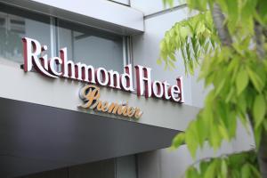里士滿酒店普利米爾仙台站前 (Richmond Hotel Premier Sendai Ekimae)