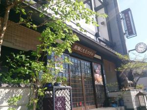 Такаяма - Hida Tomoe Hotel