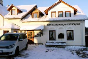 Винтаж-отель Сурикова - фото 14