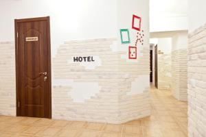 Babushka Doll Hotel, Szállodák  Moszkva - big - 48