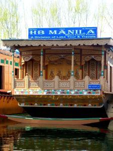Manila Group Of House Boats