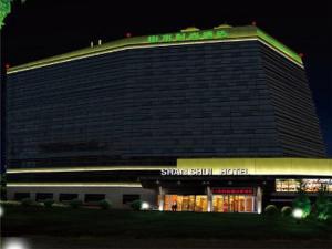 CYTS Shanshui Trends Hotel Beijing Huai Rou