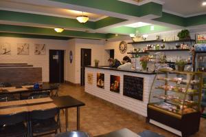 Hotel Aura - Barysh