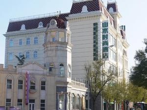CYTS Shanshui Trends Hotel Beijing BaJiao