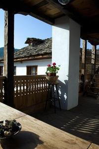 Bazoteva House