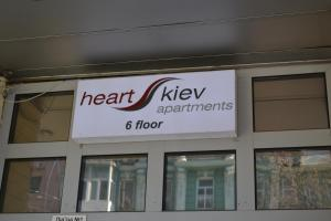 Апарт-отель Харт Киев - фото 16