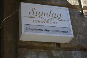Sunday Apart Hotel - фото 5