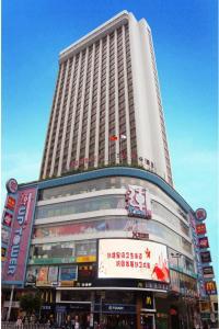 Guangyong Lido Hotel