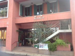 レガロホテル広島 (Regalo Hotel Hiroshima)