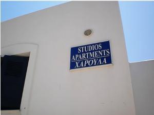 Charoula Apartments