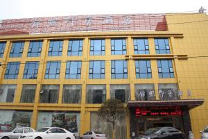 Chengdu Jin Hee Impression Hotel