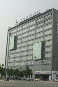 Chengdu Essen International Hotel, Hotel  Chengdu - big - 15