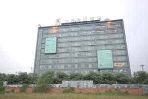 Chengdu Essen International Hotel, Отели  Чэнду - big - 1