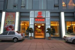 Chengdu Essen International Hotel, Hotel  Chengdu - big - 19