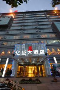 Chengdu Essen International Hotel, Hotely  Chengdu - big - 9