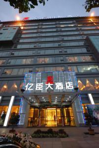 Chengdu Essen International Hotel, Hotel  Chengdu - big - 9