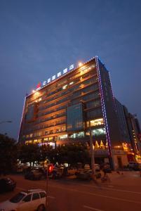 Chengdu Essen International Hotel, Hotel  Chengdu - big - 26
