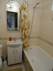 Simferopol Center Apartments, Appartamenti  Simferopol - big - 41