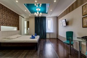 Bansay, Hotels  Dnipro - big - 31