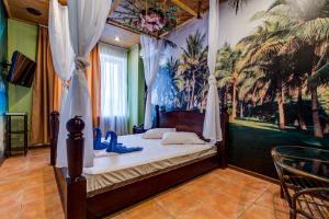 Bansay, Hotels  Dnipro - big - 28