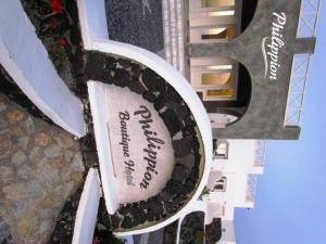 Philippion Boutique Hotel(Fira)
