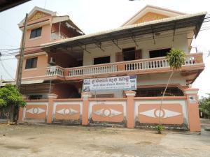 Sok San Guesthouse
