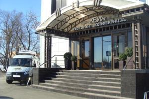 Пенза - Hotel Avia