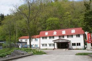 โรงแรมเมะโตะ ออนเซน (Meto Onsen Hotel)