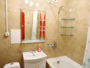 Simferopol Center Apartments, Appartamenti  Simferopol - big - 32