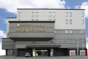 Саппоро - Hokkaido Greenland Hotel Sunplaza