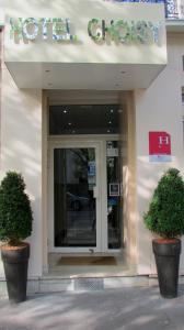 Париж - Hotel Choisy