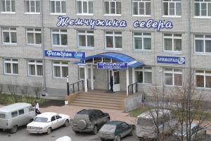 Zhemchuzhina Severa
