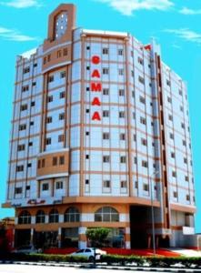 Durrath Samaa