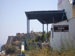 Niki Rooms
