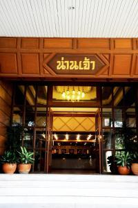 Nan Chao Hotel