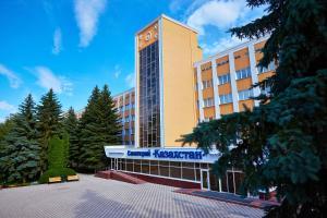 Санаторий Казахстан, Ессентуки
