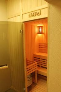 Бизнес-отель Лапландия - фото 24