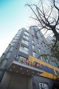 Oak Hotel Chongqing Yu Zhong Da Ping Branch