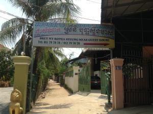 Srey Ny Bopha Stung Meas Guesthouse