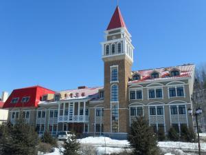 Yabuli Windmill VIP Building Hotel
