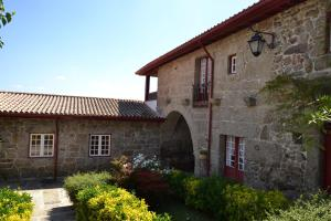 Гимарайнш - Quinta De Cima De Eiriz
