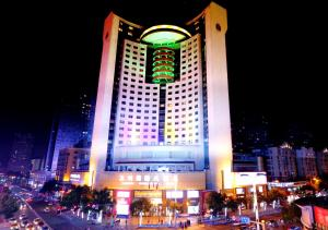 (Wenzhou International Hotel)
