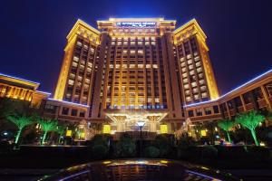 Отель «Wyndham Grand Plaza Royale Palace Chengdu», Pitong