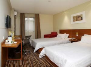 Jinjiang Inn Select Chengdu Shuangliu International Airport, Hotels  Chengdu - big - 7