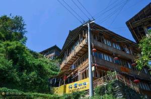Longsheng Longji Traveler Guesthouse