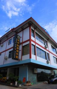 Wuyishan Huanyu Tourist Club